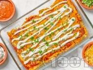 Нисковъглихдратна пикантна запеканка с пилешко филе, карфиол и сирене чедър